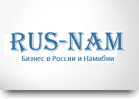 rus-nam-preview